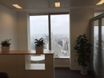 Shanghai_Office_View
